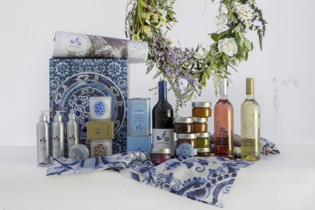 Babylonstoren Gift Hampers for Corporate Gifting