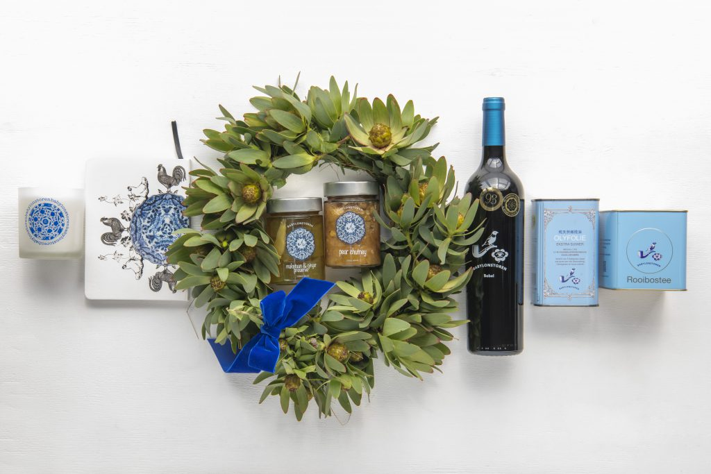 Babylonstoren Products for Corporate Gifting